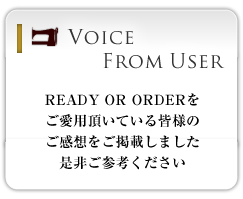 READY OR ORDER Voicce user