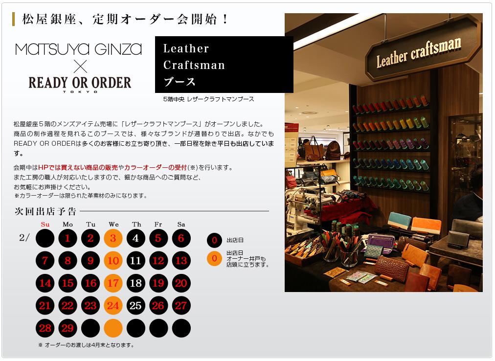 LeatherCraftsmanWorld