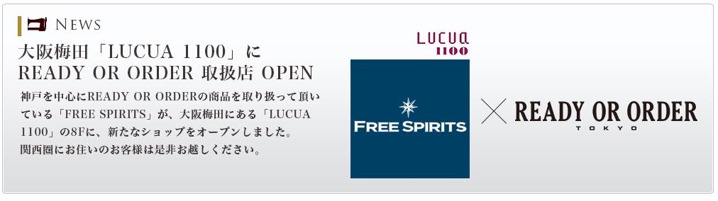 READY OR ORDERの商品を取り扱って頂いている「FREE SPIRITS」が、大阪梅田にある「LUCUA 1100」の8Fにショップがオープンしました。